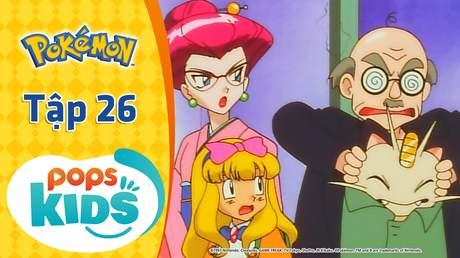 Pokémon S1 - Tập 26: Erika và Kusaihana