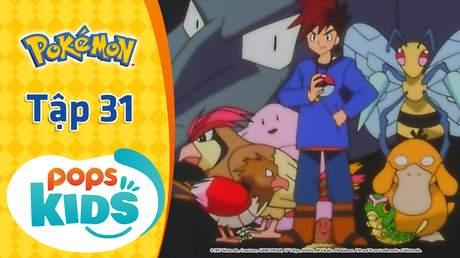 Pokémon S1 - Tập 31: Thành phố đầy Digda