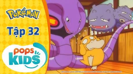 Pokémon S1 - Tập 32: Đối đầu Ninja Sekichiku