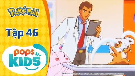 Pokémon S1 - Tập 46: Đơn thuốc của Lucky