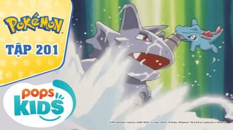 Pokémon S4 - Tập 201: Đuổi theo Sidon lướt sóng - Trận chiến ở hồ