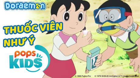 Doraemon S5 - Tập 232: Thuốc viên như ý