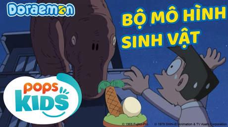 Doraemon S5 - Tập 255: Bộ mô hình sinh vật