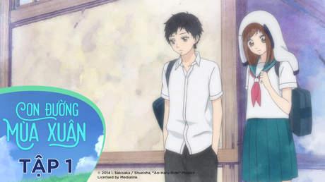 Ao Haru Ride - Con Đường Mùa Xuân: Tập 1