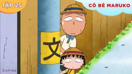 Cô bé Maruko S1 - Tập 25: Hãy cứu chú Mimatsuya
