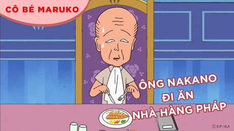 Cô bé Maruko - Tập 50: Ông Nakano đi ăn nhà hàng Pháp