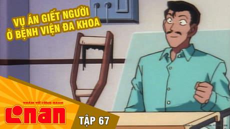 Conan - Tập 67: Vụ án giết người ở bệnh viện đa khoa