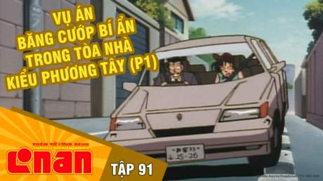Conan - Tập 91: Vụ án băng cướp bí ẩn trong tòa nhà kiểu phương tây (P1)