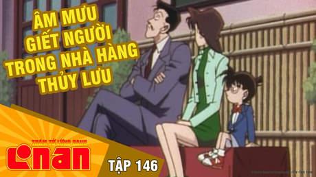 Conan - Tập 146: Âm mưu giết người trong nhà hàng Thủy Lưu