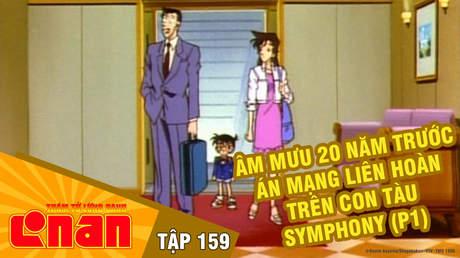Conan - Tập 159: Âm mưu 20 năm trước án mạng liên hoàn trên con tàu Symphony (P1)