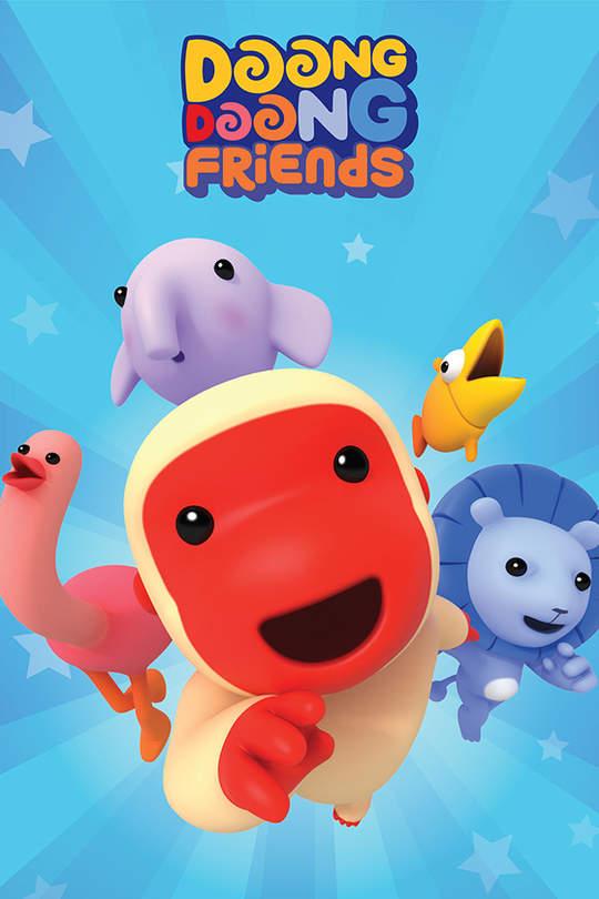 Doong Doong & Friends - เร็วๆ นี้
