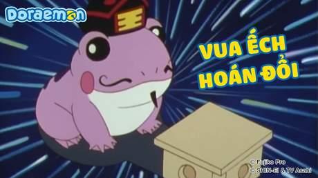 Doraemon - Tập 111: Vua ếch hoán đổi