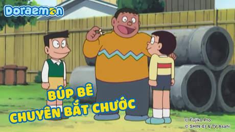 Doraemon - Tập 211: Búp bê chuyên bắt chước