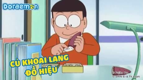 Doraemon - Tập 232: Củ khoai lang đồ hiệu