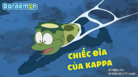 Doraemon - Tập 242: Chiếc đĩa của Kappa