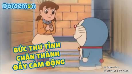 Doraemon - Tập 257: Bức thư tình chân thành đầy cảm động