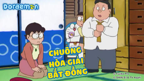 Doraemon - Tập 398: Chuông hòa giải bất đồng