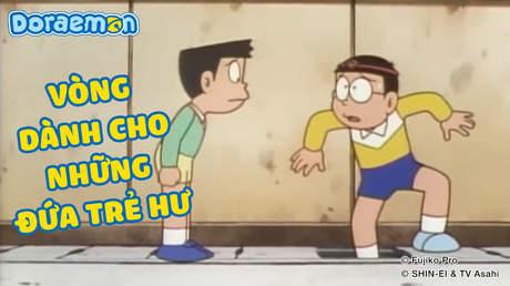 Doraemon - Tập 48: Vòng dành cho những đứa trẻ hư