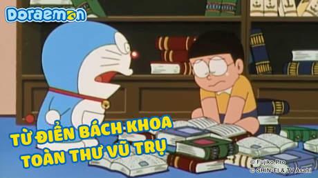 Doraemon - Tập 55: Từ điển bách khoa toàn thư vũ trụ