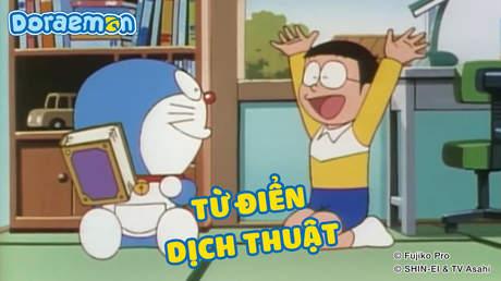 Doraemon - Tập 65: Từ điển dịch thuật