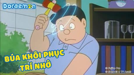 Doraemon - Tập 96: Búa khôi phục trí nhớ