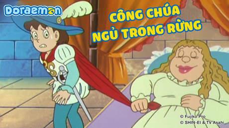 Doraemon và các vở kịch kiệt tác - Tập 10: Công chúa ngủ trong rừng