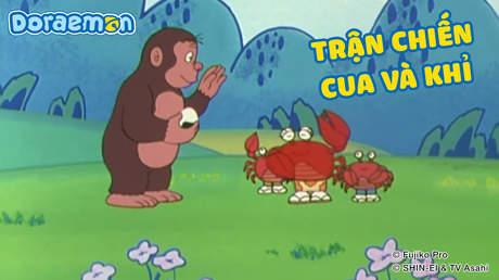 Doraemon và các vở kịch kiệt tác - Tập 2: Trận chiến cua và khỉ
