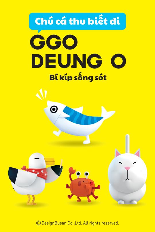 The legged GGO DEUNG O