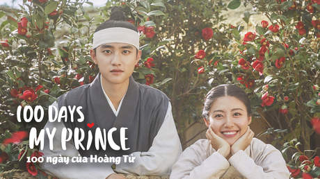 100 ngày của Hoàng tử