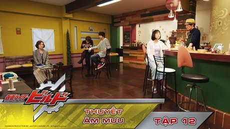 Kamen Rider Build - Tập 12: Thuyết âm mưu