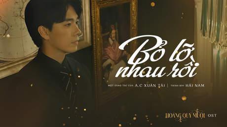 Hoàng Quý Muội OST Lyrics Video: Bỏ Lỡ Nhau Rồi  - Hải Nam