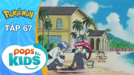 Pokémon S2 - Tập 67: Khi Yadon trở thành Yadoran