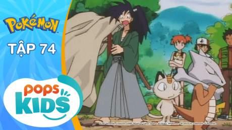 Pokémon S2 - Tập 74: Dùi cui xương của Garagara