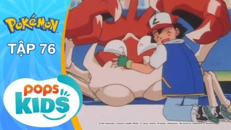 Pokémon S2 - Tập 76: Khai mạc giải liên đoàn Pokémon! Chiến trường nước