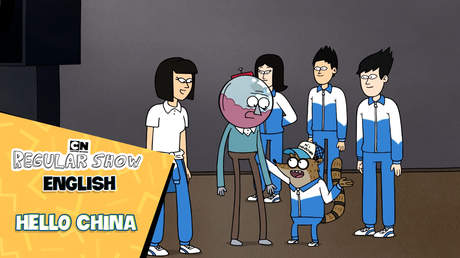 Regular show English - Ep 40: Hello China