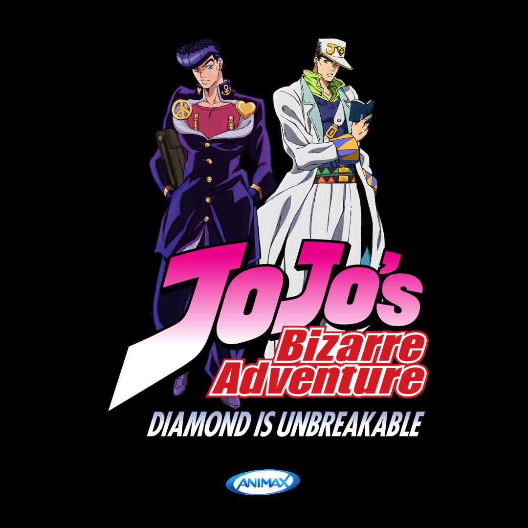 โจโจ้ ล่าข้ามศตวรรษ | JoJo's Bizarre Adventure