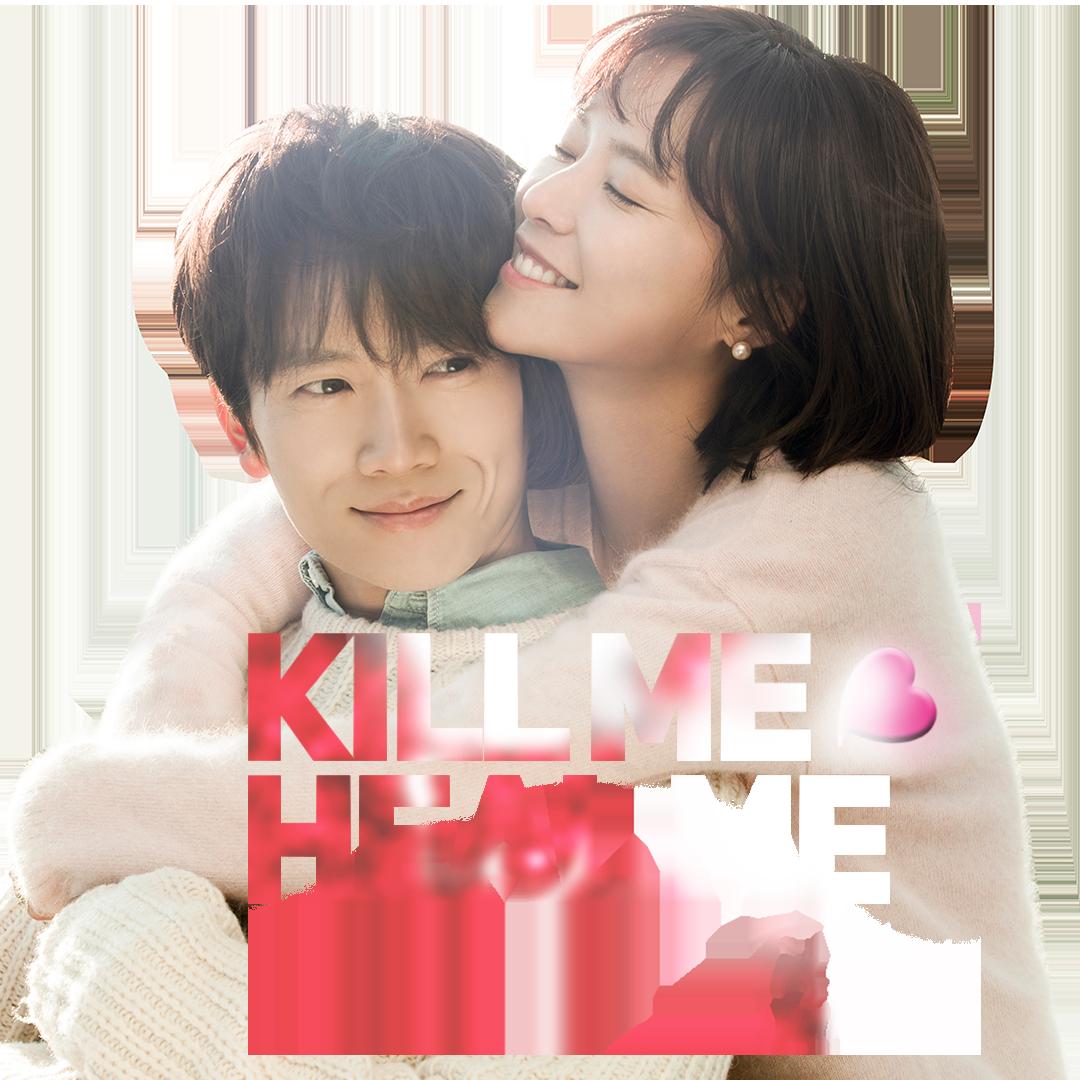 Kill Me Heal Me - Tìm Lại Chính Mình
