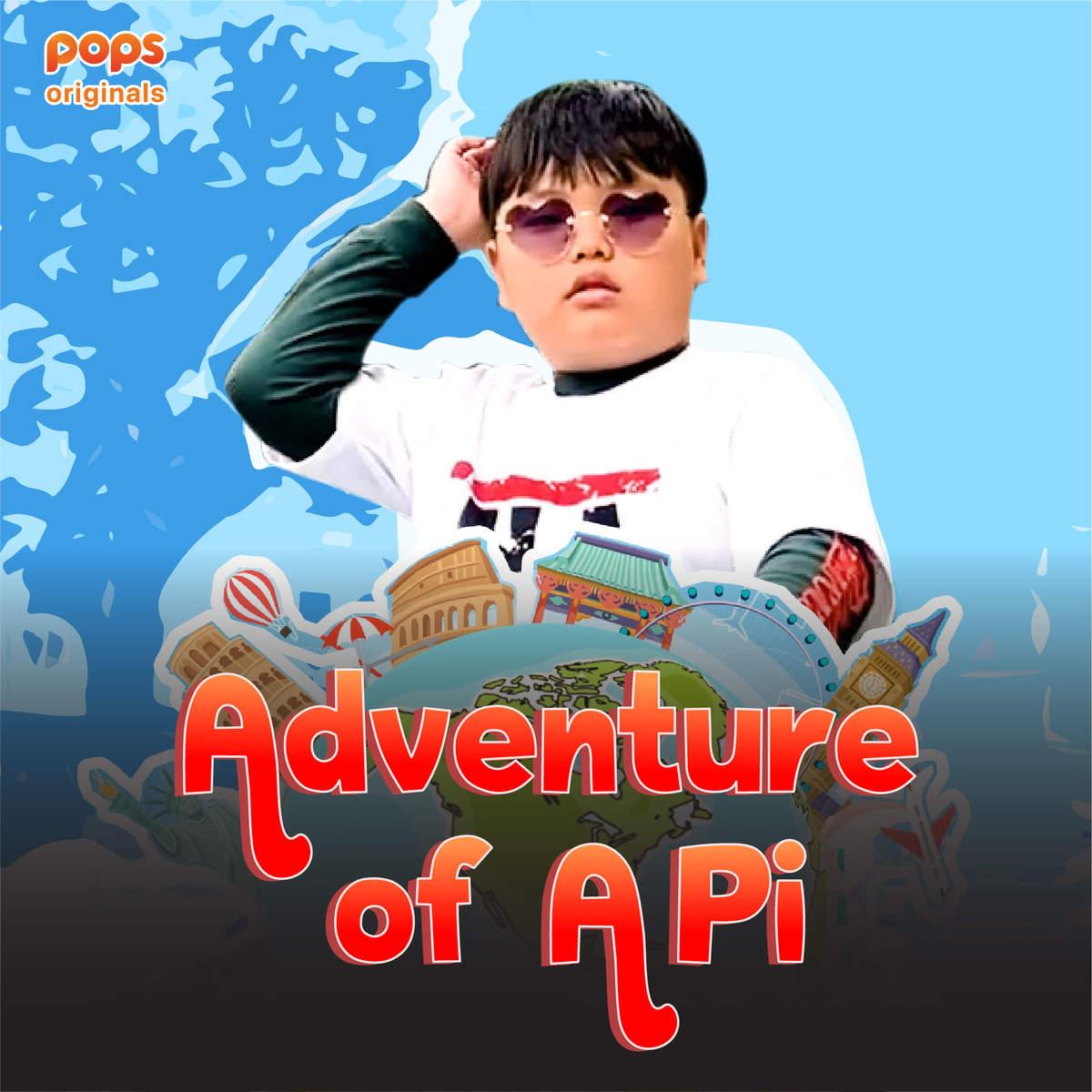 Adventure of A Pi | บันทึกการผจญภัยของพี