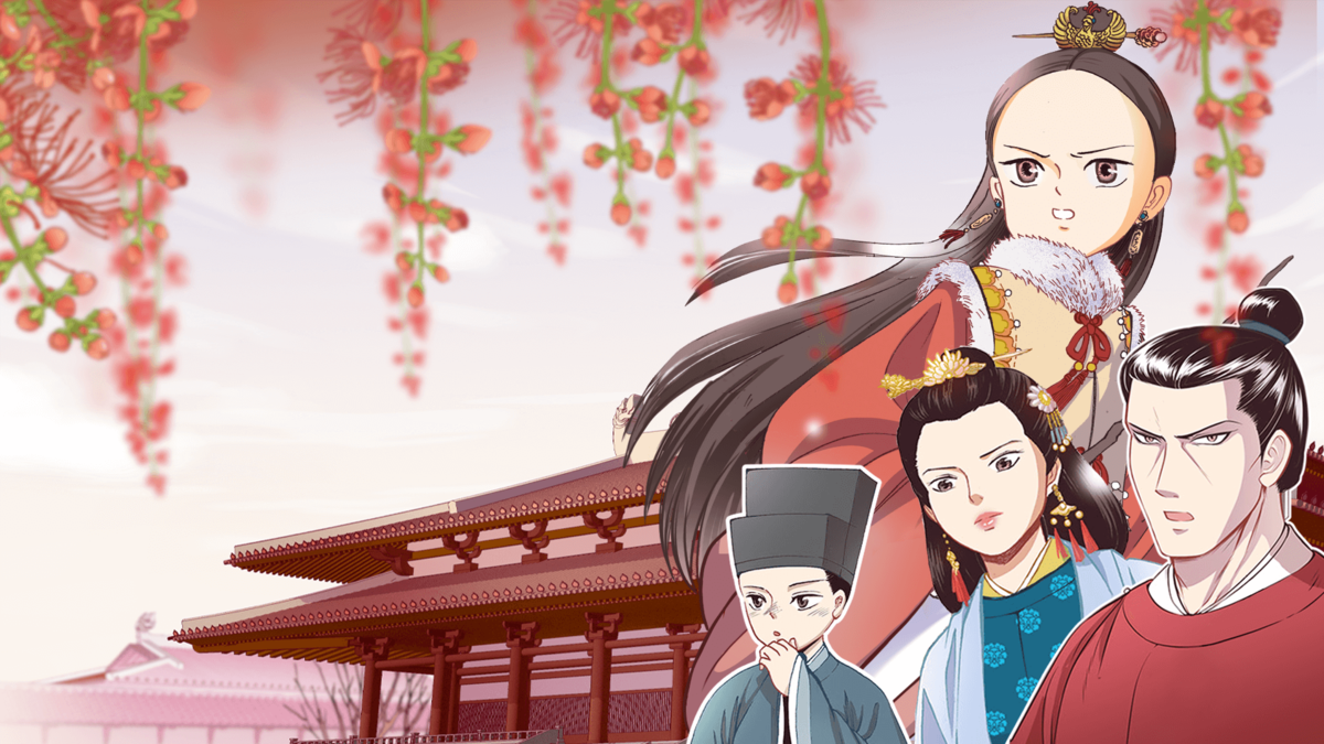 Flower Of Dynasties - Cánh Hoa Trôi Giữa Hoàng Triều