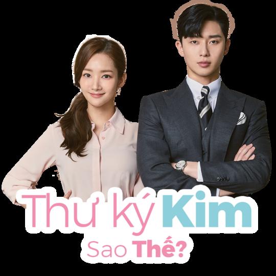 What's Wrong With Secretary Kim? - Thư Ký Kim Sao Thế?