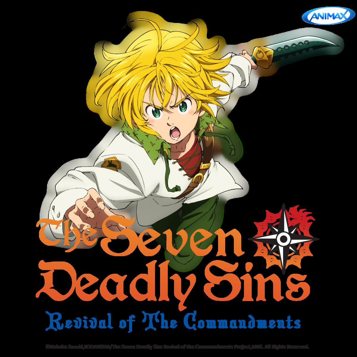 ศึกอัศวิน 7 บาป | Seven Deadly Sins