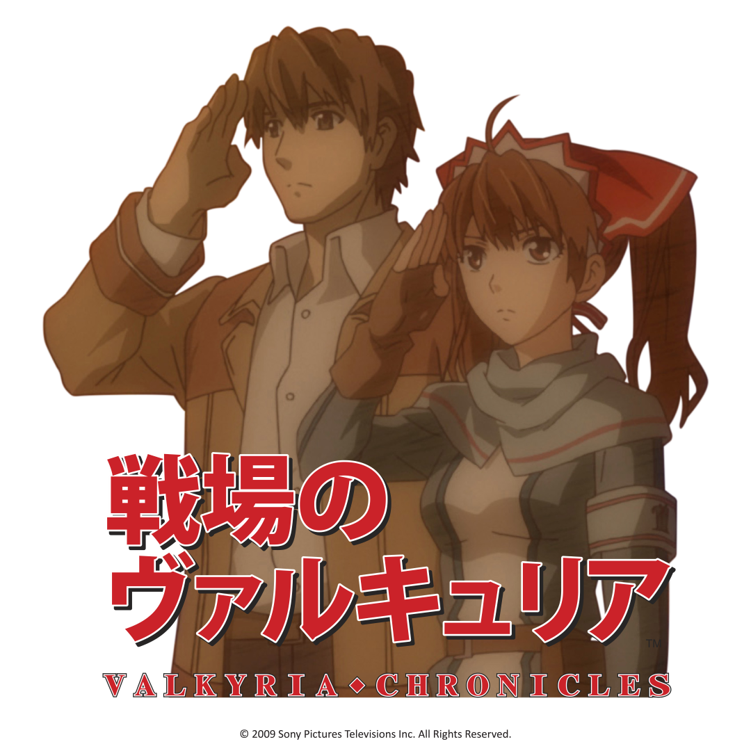 Valkyria Chronicles | เทพธิดาแห่งสนามรบ