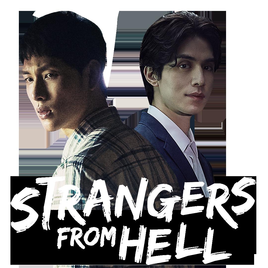 Strangers From Hell - Người Lạ Đến Từ Địa Ngục